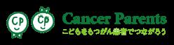 Cancer Parents こどもをつもがん患者でつながろう