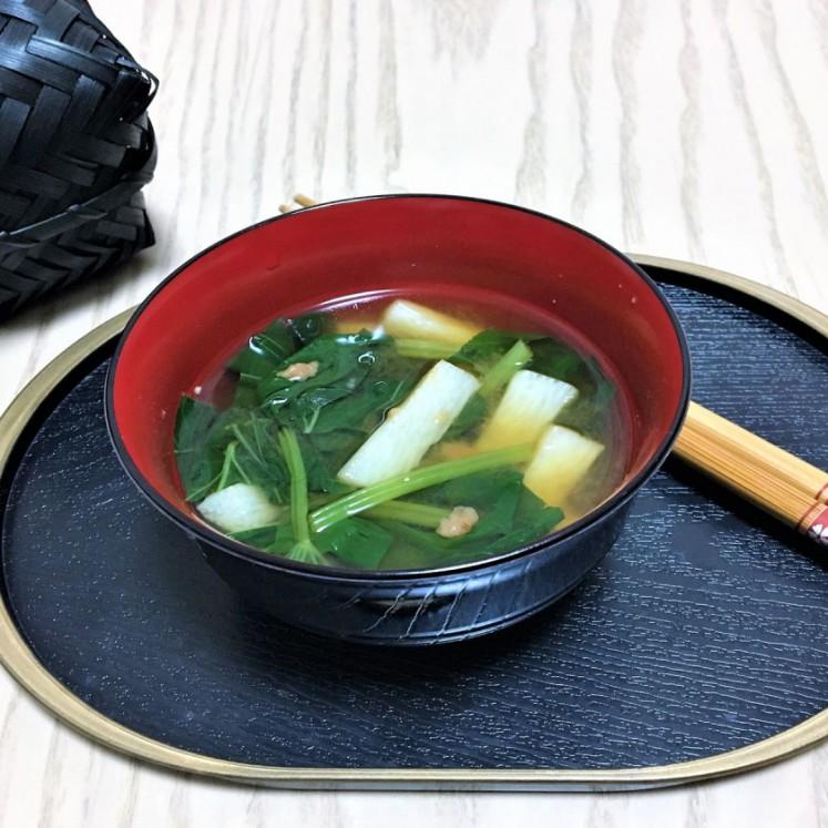 長芋と青菜の梅入りお吸い物