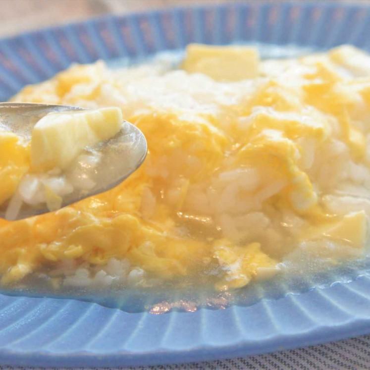 お粥の2種の卵あんかけ