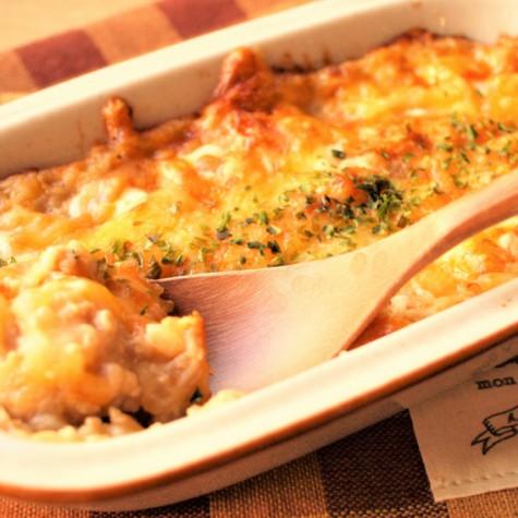 里芋の味噌グラタン