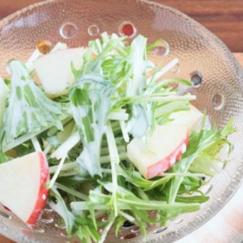 水菜とりんごのヨーグルトサラダ