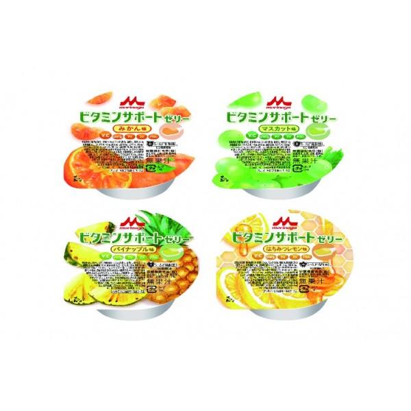 ビタミンサポートゼリー(みかん味)