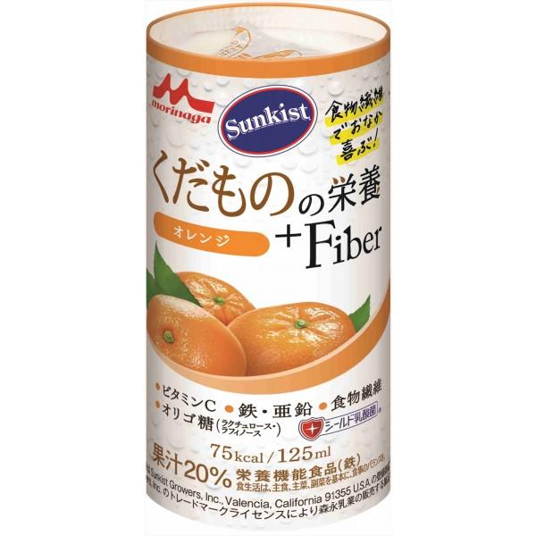Sunkist くだものの栄養+Fiber(オレンジ味)