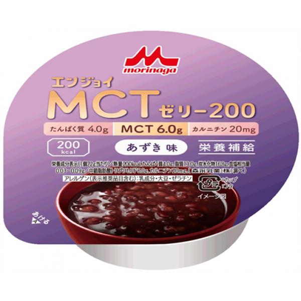 エンジョイMCTゼリー200 あずき味